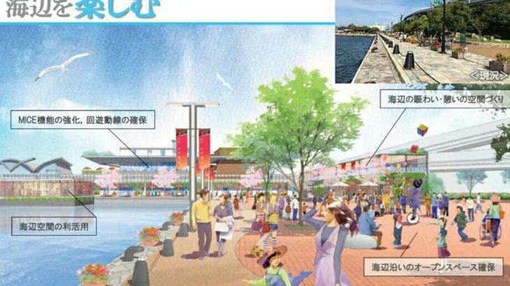 福岡市「ウォーターフロント計画」ロープウェイが出来るかも?!